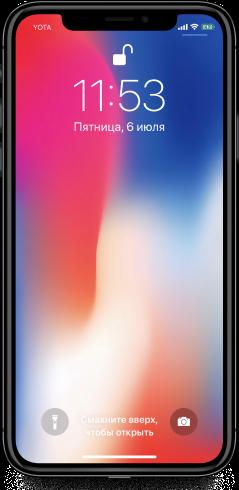 Ремонт iPhone X в сервисном центре iLab